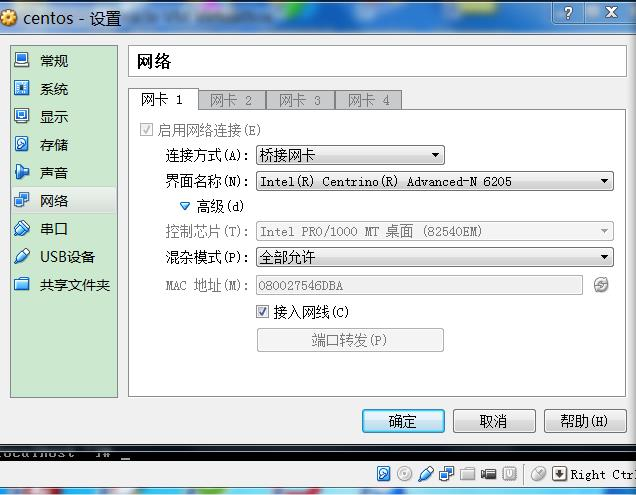 Oracle VM Virtual中CentOS 6.4自动获取IP地址设置方法