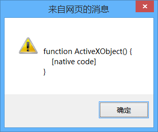 用 javascript 判断 IE 版本号支持IE6,IE7,IE8,IE9,IE10,IE11