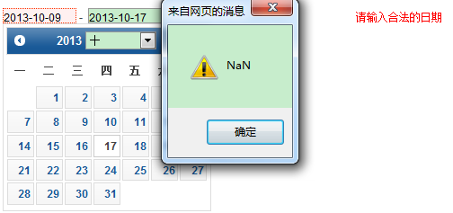 new Date()返回NaN jquery validate 校验yyyy-mm-dd格式日期