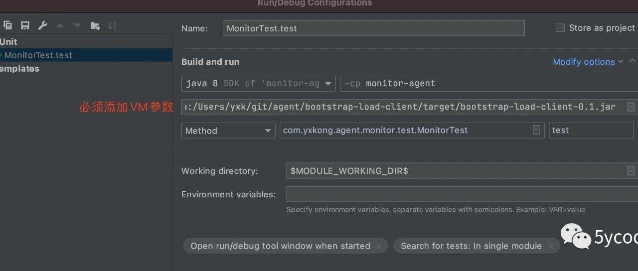 线程池监控-bytebuddy-agent模式